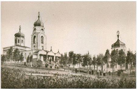 старинное фото Соборного храма Успения Богоматери
