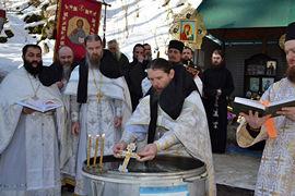 Великое освящение воды в Крещенский сочельник