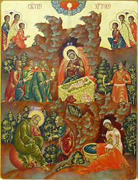 Рождество Христово, 2017 год
